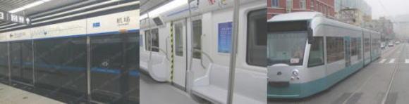 地下鉄・路面電車