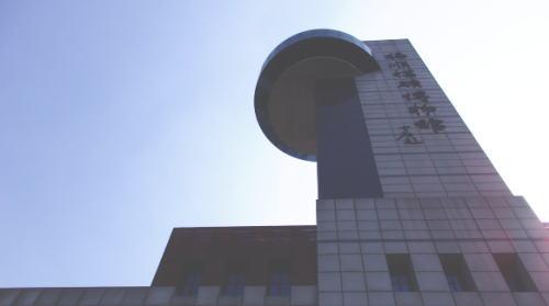 撫順炭鉱展望タワー