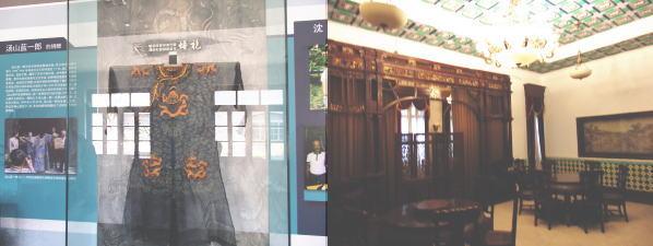 張氏帥府博物館 展示物