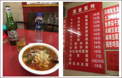 大連 刀削麺