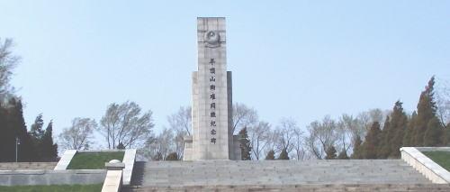 平頂山 慰霊碑