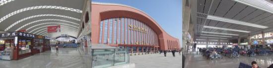 高速鉄道 新しい駅
