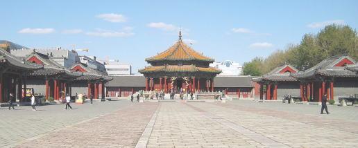 瀋陽 故宮