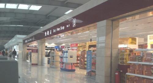 大連空港免税店