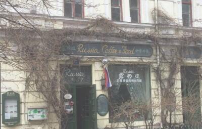 ハルビン ロシア料理